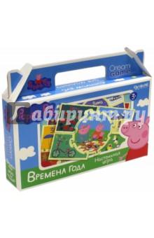 Peppa Pig Наст.игра Времена года 01575