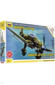 Сборная модель. Немецкий пикирующий бомбардировщик Юнкерс Ju-87B2 (7306)