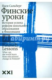 Пушкин капитанская дочь читать в кратком содержании