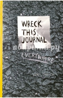 Wreck This Journal Everywhere уничтожь меня везде wreck this journal everywhere
