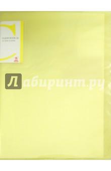 Папка с файлами (20 файлов, А4, желтая) (CY20TM-Y) папка с 20 файлами а4 comix geography st petersburg