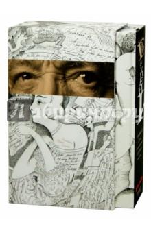 Ступени. Собрание моих сочинений в одном томе жванецкий михаил михайлович собрание произведений в одном томе isbn 978 5 699 80045 2 в суперобложке ну очень большое собрание сочинений