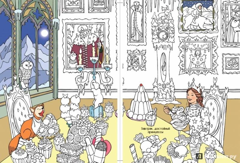 Иллюстрация 6 из 18 для Снежная принцесса. Книга для ...