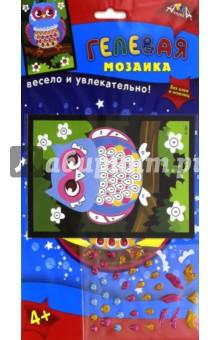Мозаика гелевая Сова, А6 (С2603-09) мозаика гелевая бабочка а6 с2603 01
