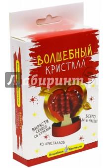 Сердце (cd-123) соевый изолят в украине