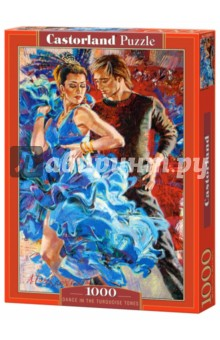 Puzzle-1000 Танец (C-103287)