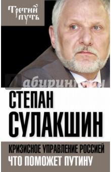 ebook Справочник