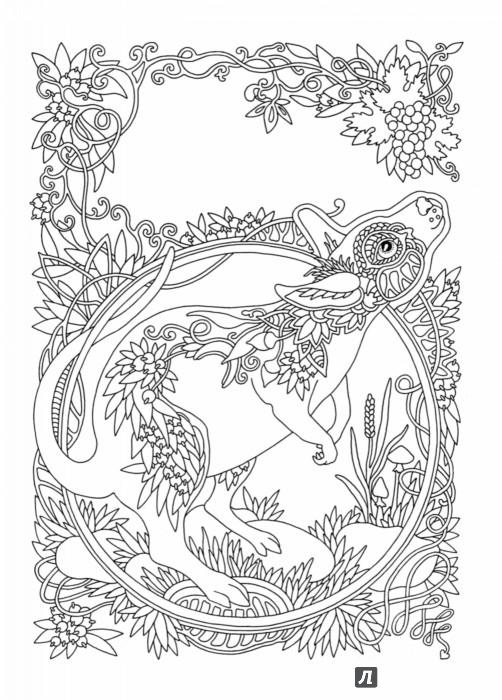 Иллюстрация 5 из 39 для Ветер уносит цветы. Книга ...