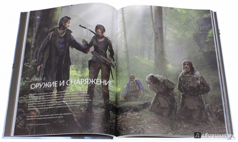 игра Rise Of The Tomb Raider скачать торрент русская версия - фото 8