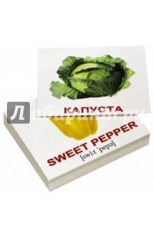 """Комплект мини-карточек """"Vegetables/Овощи"""" (40 штук)"""