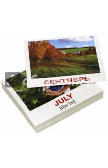 Купить Комплект мини-карточек Calendar/Календарь (40 штук), Вундеркинд с пелёнок, Обучающие игры
