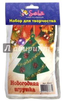 Новогодняя игрушка Ёлка (2042) новогодняя ёлка