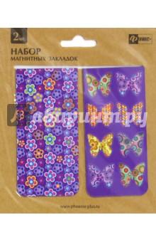 """Закладки магнитные для книг """"Бабочки и цветы"""" (2 штуки) (39602)"""