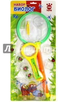 Набор биолог, в блистере TOP TOYS (GT8531) top toys гладильный набор