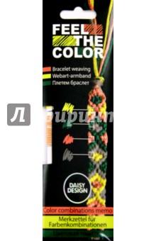Набор для создания браслета - цветовой памятки Friendly (62348) наборы для поделок daisy design набор для создания браслета цветовой памятки of feel the color