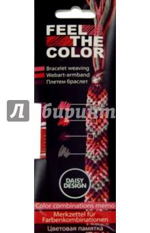 Купить Набор для создания браслета - цветовой памятки Pretty Pink (62350), REVONTULY TOYS OY, Украшения из бисера, бусин, страз и ниток
