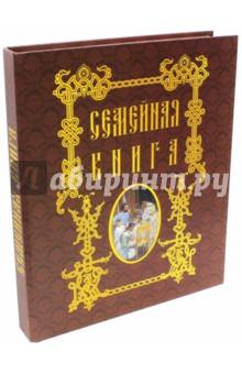 Семейная книга книги издательство махаон моя книга о животных