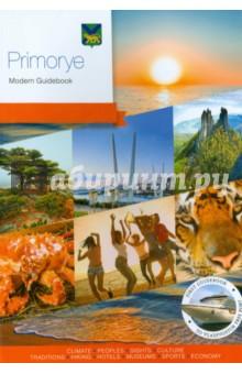 Приморье.Современный путеводитель на английском языке цена