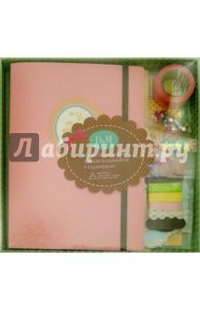 Набор для скрапбукинга Сладкие воспоминания (57408) бумага для скрапбукинга двусторонняя prima marketing tineless