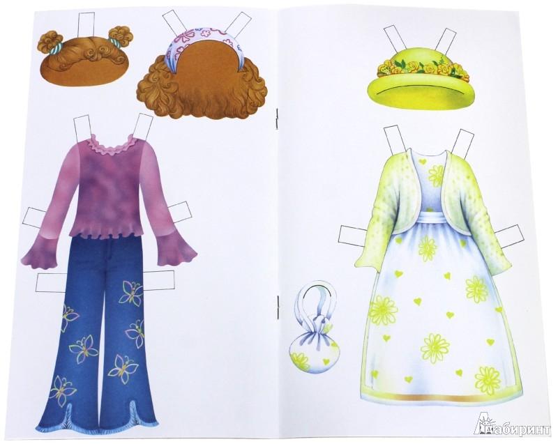Иллюстрация 1 из 5 для Любимая кукла: Дашенька   Лабиринт - игрушки. Источник: Лабиринт