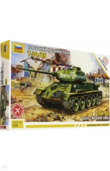 Купить Советский средний танк Т-34/85 (5039), Звезда, Бронетехника и военные автомобили (1:72)