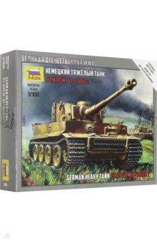 Немецкий танк Т-VI Тигр (6256) Звезда