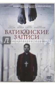 Zakazat.ru: Ватиканские записи (DVD). Невелдайн Марк