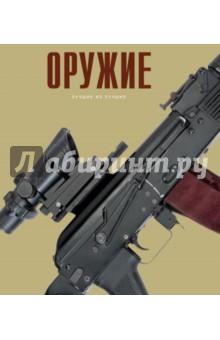 Оружие кинжалы и ножи войск сс времен вов