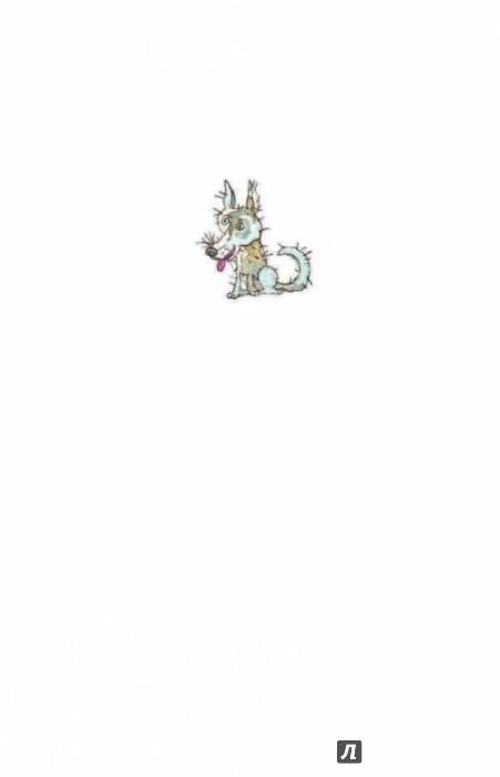 Иллюстрация 1 из 18 для Весёлые рассказы о животных - Житков, Чаплина, Коваль | Лабиринт - книги. Источник: Лабиринт