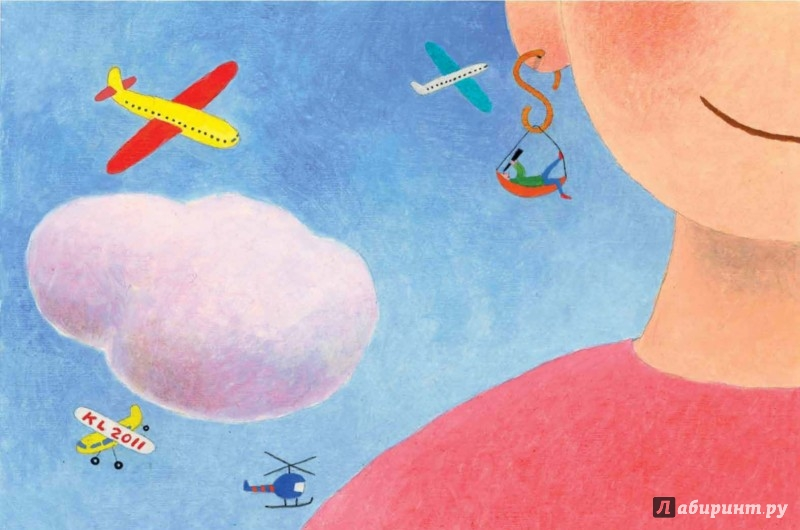 Иллюстрация 1 из 14 для Великанша и кроха Пирхонен - Ханнеле Хуови | Лабиринт - книги. Источник: Лабиринт