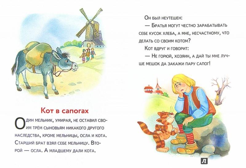 Иллюстрация 1 из 30 для Маленькие сказочки. Красная Шапочка. Кот в сапогах - Шарль Перро   Лабиринт - книги. Источник: Лабиринт
