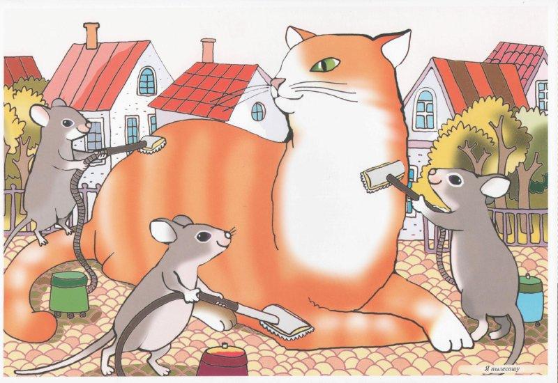 Иллюстрация 1 из 3 для Грамматика в картинках: Говори правильно. 5-7 лет | Лабиринт - книги. Источник: Лабиринт