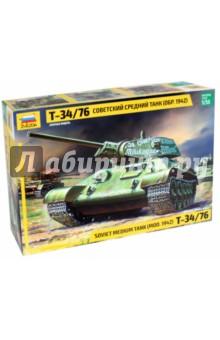 Купить Сборная модель Советский средний танк Т-34/76 (обр. 1942) (3535), Звезда, Бронетехника и военные автомобили (1:35)