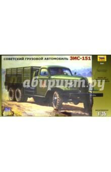 Купить Сборная модель Советский грузовой автомобиль ЗиС-151 (3541), Звезда, Бронетехника и военные автомобили (1:35)