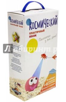 "Набор песок ""Желтый"", 2 кг (T58576)"
