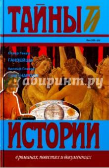 Ганзейцы гуманисты эпохи возрождения о формировании личности xiv xvi вв