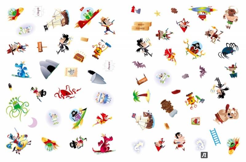 Иллюстрация 1 из 37 для Весёлые лабиринты. Паника в космосе - Моко | Лабиринт - книги. Источник: Лабиринт