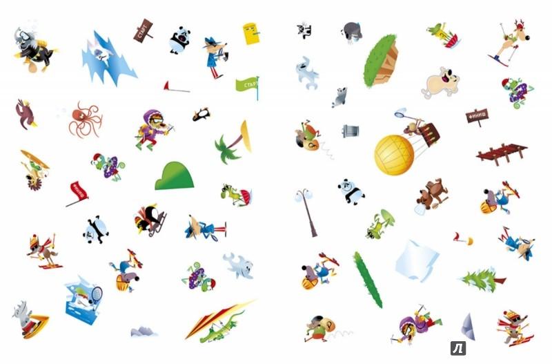 Иллюстрация 1 из 44 для Весёлые лабиринты. Переполох в зоопарке - Моко | Лабиринт - книги. Источник: Лабиринт