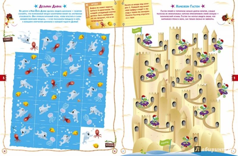 Иллюстрация 3 из 44 для Весёлые лабиринты. Переполох в зоопарке - Моко | Лабиринт - книги. Источник: Лабиринт