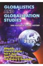 Globalistics and Globalization Studies: Big History & Global History boston – a topographical history 3e enl