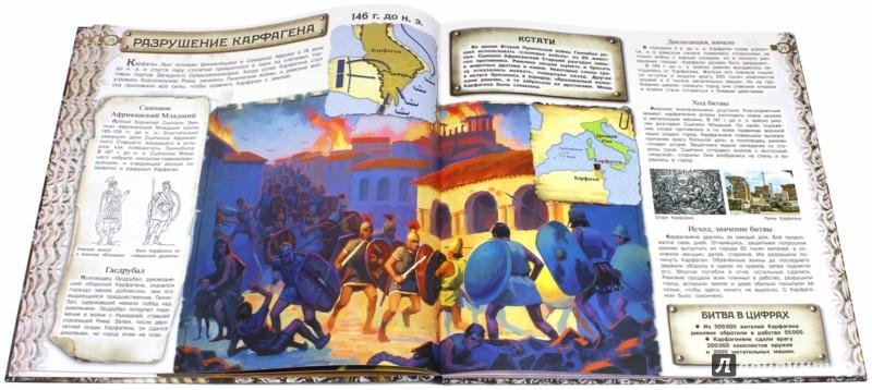 Иллюстрация 1 из 38 для Войны и воины - Торопцев, Яшина | Лабиринт - книги. Источник: Лабиринт