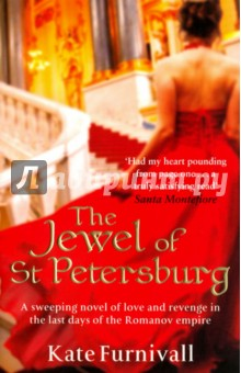 The Jewel of St Petersburg 218 0755044 218 0755042 218 0755046 218 0755064