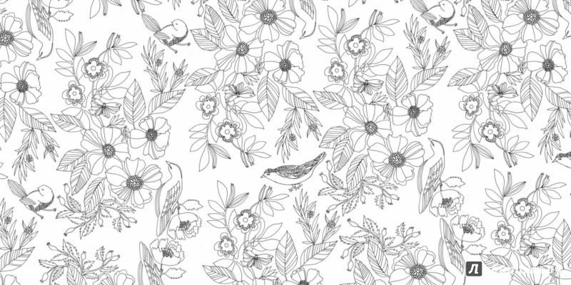 Иллюстрация 5 из 50 для Птицы счастья. Раскрась свой мир и добавь жизни цвета | Лабиринт - книги. Источник: Лабиринт
