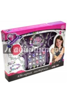 Набор для создания украшений из шармов (TAL08172) аксессуары для детей