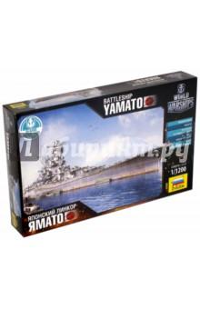 """Японский линкор """"Ямато"""" (9200)"""