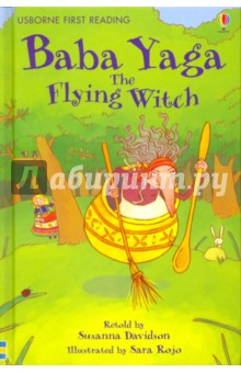 Baba Yaga The Flying Witch