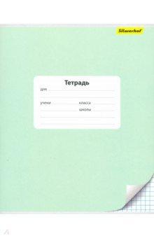 """Тетрадь школьная """"Монохром"""" (24 листов, клетка, в ассортименте) (721483-35)"""