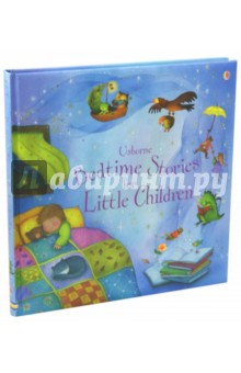 Usborne Bedtime Stories for Little Children  цена и фото