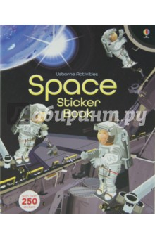 Space Sticker Book low frequency double pulse microcomputer therapeutic apparatus electrical stimulation acupuncture therapy device body massage
