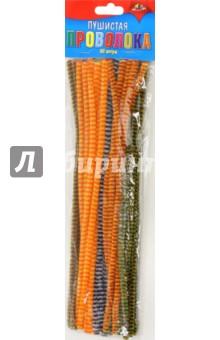 Пушистая проволока (50 штук, 30 см, двухцветная) (С2582-02) бронза брб2 в киеве проволока